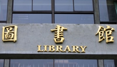 Library Building